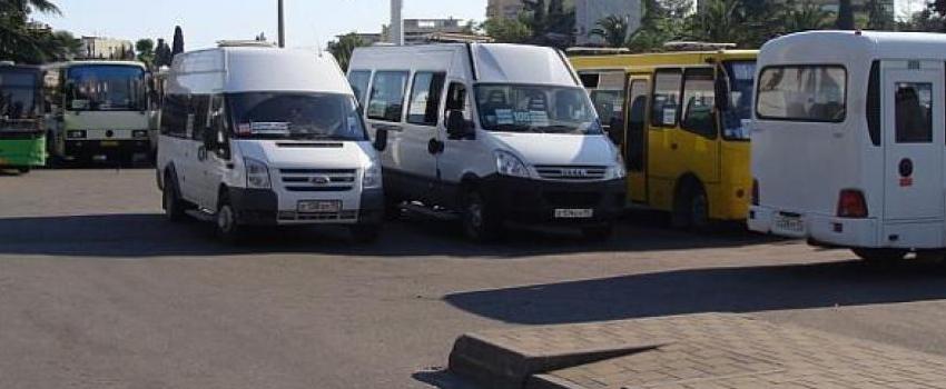 маршрутное такси адлер абхазия