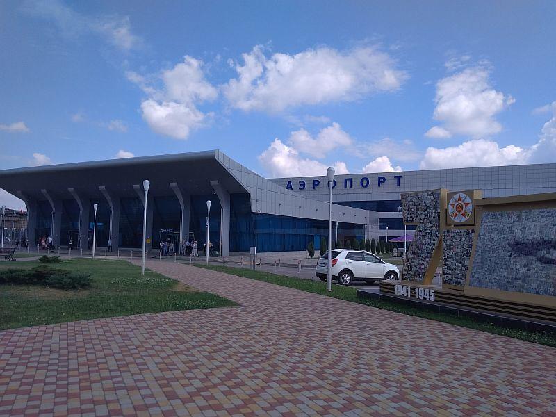 Аэропорт Минеральные Воды.