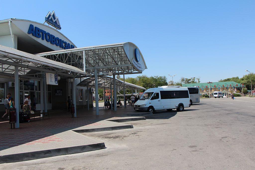 Автовокзал в Минеральных Водах.