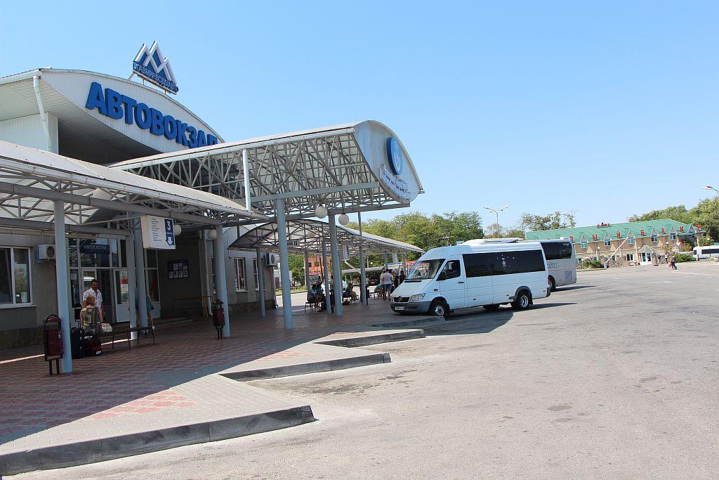 Автовокзал Минеральные Воды.