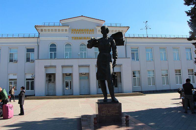Аэропорт Краснодар.