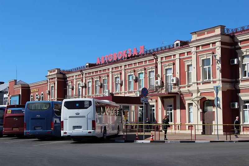 Автовокзал Краснодар.