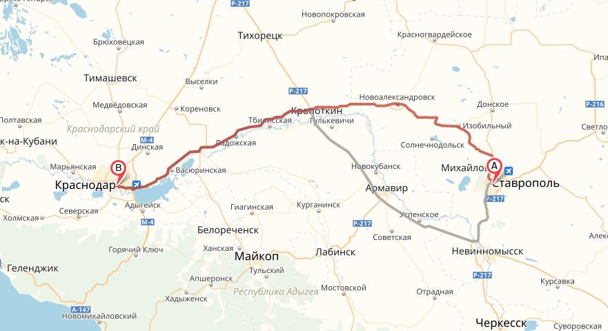 Маршрут Ставрополь - Краснодар