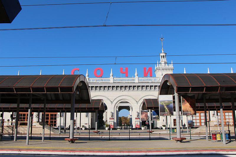 ЖД вокзал в Сочи.